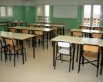 Trasparenza e anticorruzione nelle scuole, la Relazione annuale entro il 16 gennaio