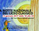 La Notte nazionale del Liceo classico 2017