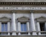 Bankitalia controlla, Bankitalia risponda
