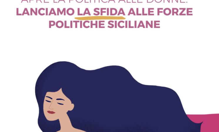 Ars, Siciliane e doppia preferenza di genere