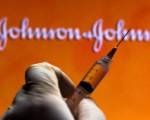 Vaccino J&J, rischio trombosi, ecco per chi e quali sintomi