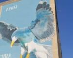 Palermo, murales allo Sperone, un gabbiano insegna la libertà ai bambini
