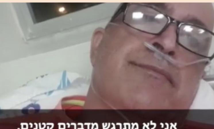 Morto di Covid il leader israeliano dei no vax